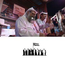 Spirit of the Union Event in Dubai