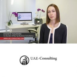 Video tips production UAE Consulting