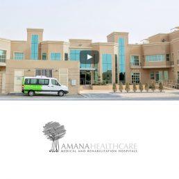 Amana-Healtcare-Cover-3