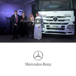 Event Video Production in Dubai for DAIMLER