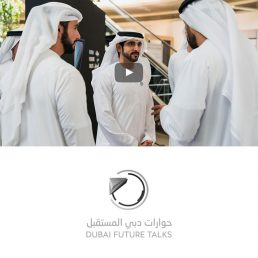 Dubai-Future-Talks-Cover